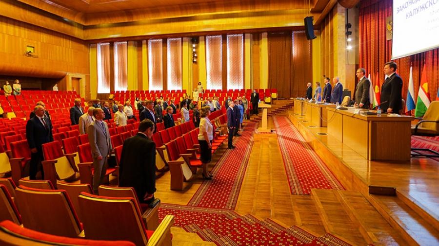 Виктор Бабурин подвел итоги работы Законодательного Собрания области VI созыва