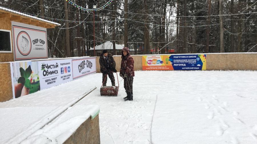 Завтра в Обнинске в Городском парке откроют каток