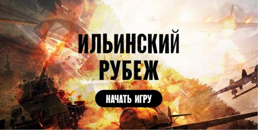 Интерактивный музей Малоярославца предлагает сыграть в Отечественную войну 1812 года