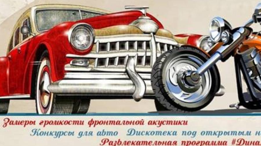 Под Обнинском пройдет фестиваль авто и мото техники