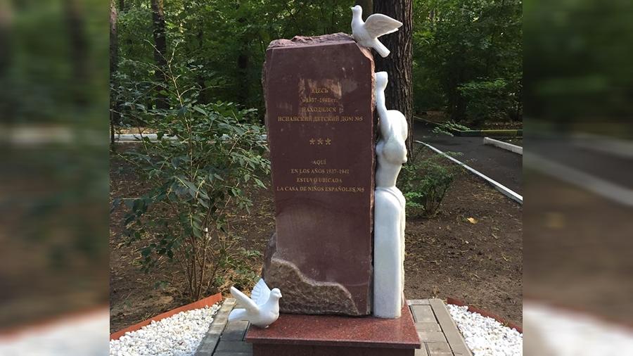 У памятника испанскому детскому дому в Городском парке Обнинска исчез один из голубей