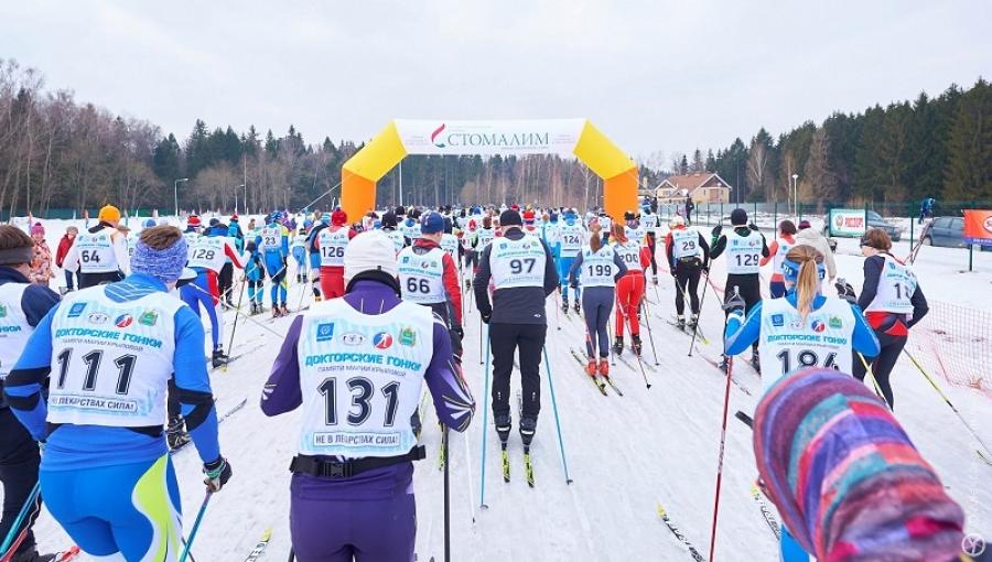 Медики встанут на лыжи
