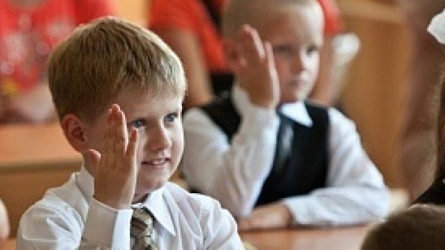 В обнинских школах добавится 5 первых классов