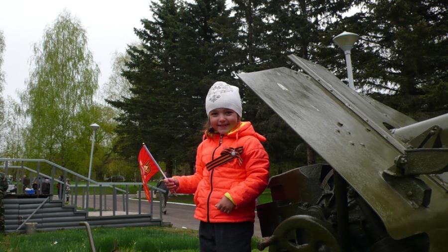 В Обнинске стартовала Вахта памяти