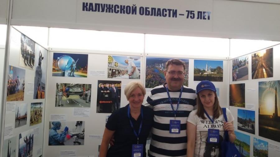 Калужская журналистская делегация расскажет журналистам России о главном, чем живет регион