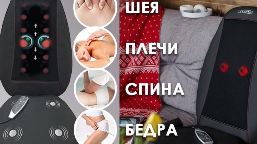 В Обнинске людям навязывают кредит на покупку массажных кресел