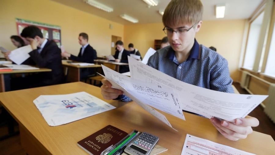 Иностранный язык исключили из перечня обязательных ЕГЭ в 2022 году