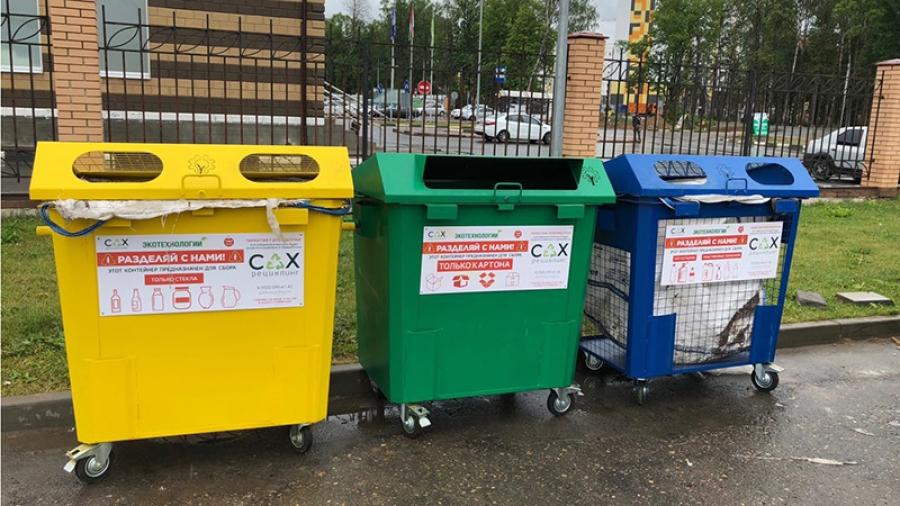 В новом году в Обнинске по-новому будут обращаться с мусором: разделять, сортировать и по-новому собирать