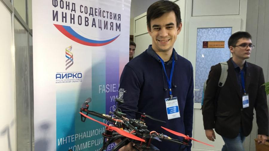 В Обнинске завершилась итоговая конференция конкурса инновационных проектов студентов и молодых ученых «Умник-2018»