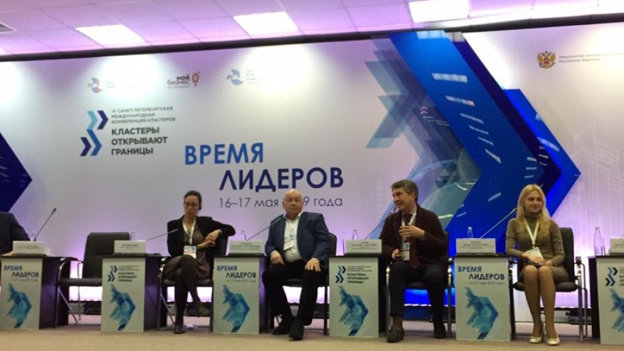 Агентство инновационного развития Калужской области делится опытом