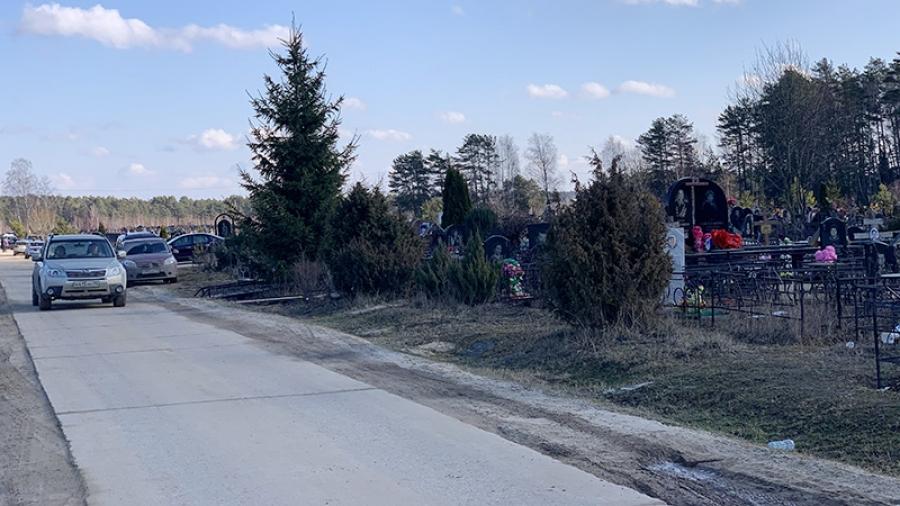 Обнинцы жалуются на то, сколько сил у них забирает дорога к городскому кладбищу