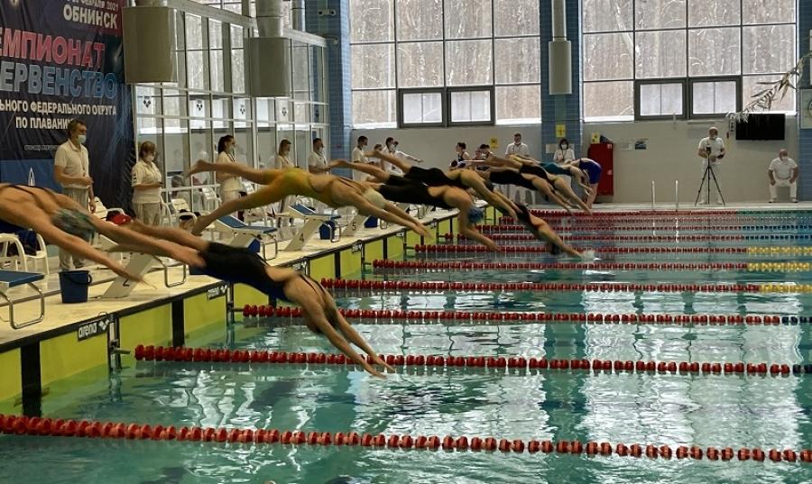 Обнинск принимает Чемпионат и Первенство ЦФО по плаванию