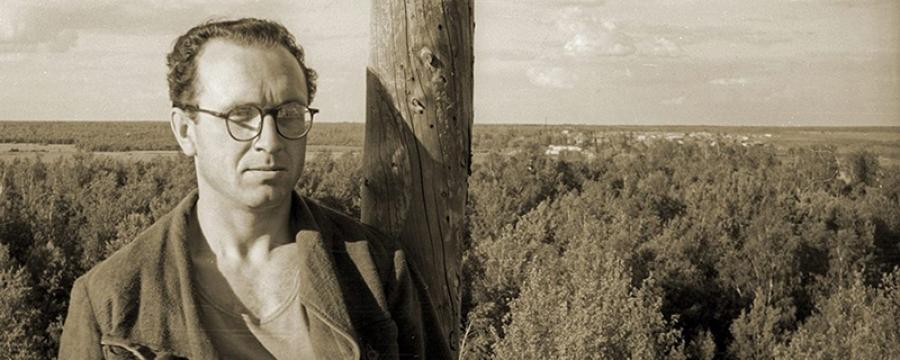 Обнинск, 1958