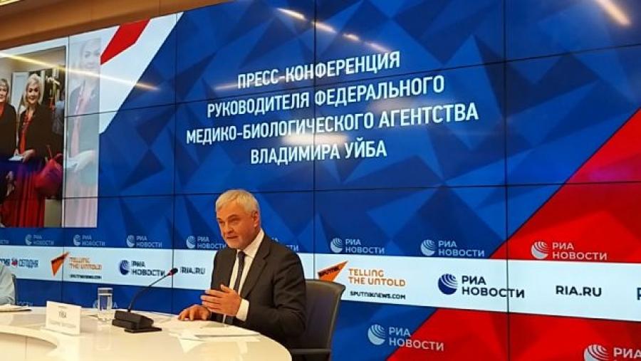 Глава ФМБА Владимир Уйба на итоговой пресс-конференции пообещал Обнинску в следующем году серьезную поддержку