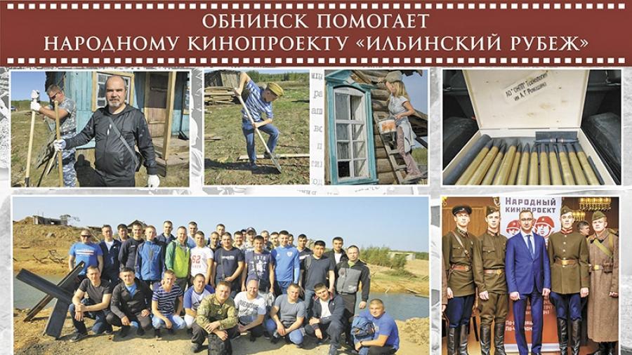 Аллея Парка Победы в Обнинске превратится в мини-музей под открытым небом