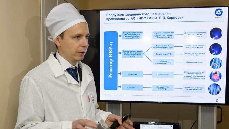 Три системообразующих предприятия Обнинска продолжат работу в нерабочие дни