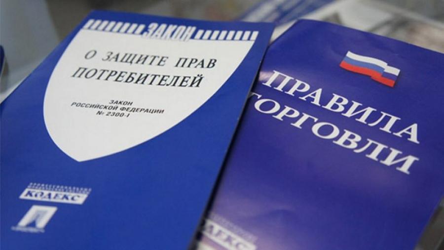 Обнинских предпринимателей приглашают в Роспотребнадзор на День открытых дверей