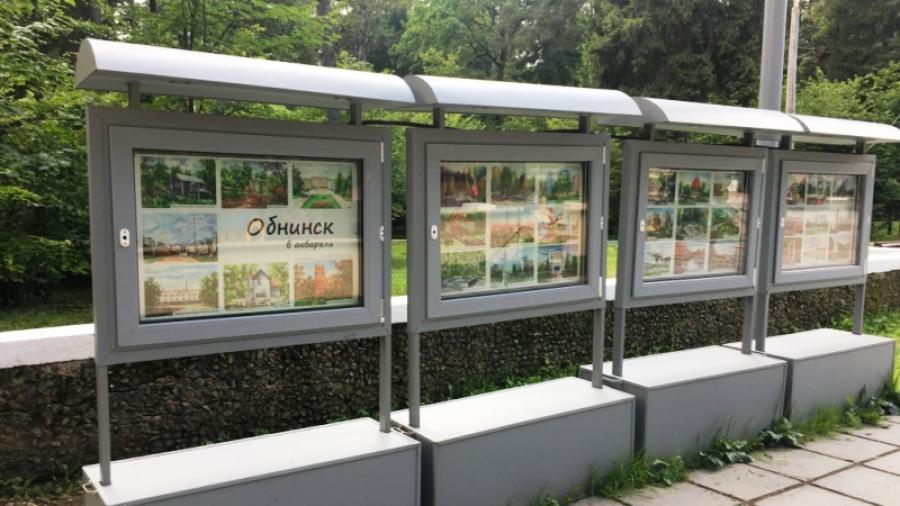 В Городском парке открылась выставка «Обнинск в акварели»