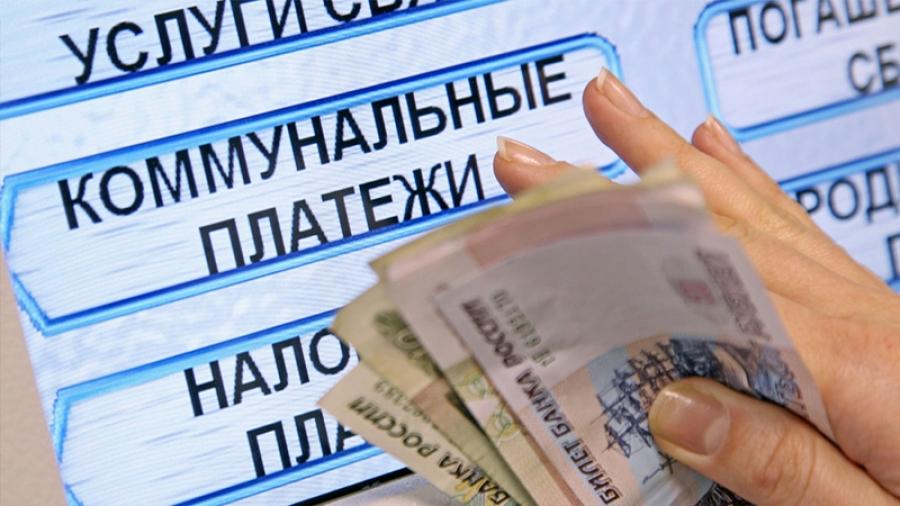 УК «Обнинск» решила не менять тарифы