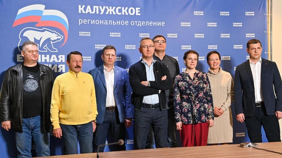 Лидером партийного списка в Калужской области стал Александр Авдеев, бывший мэр Обнинска