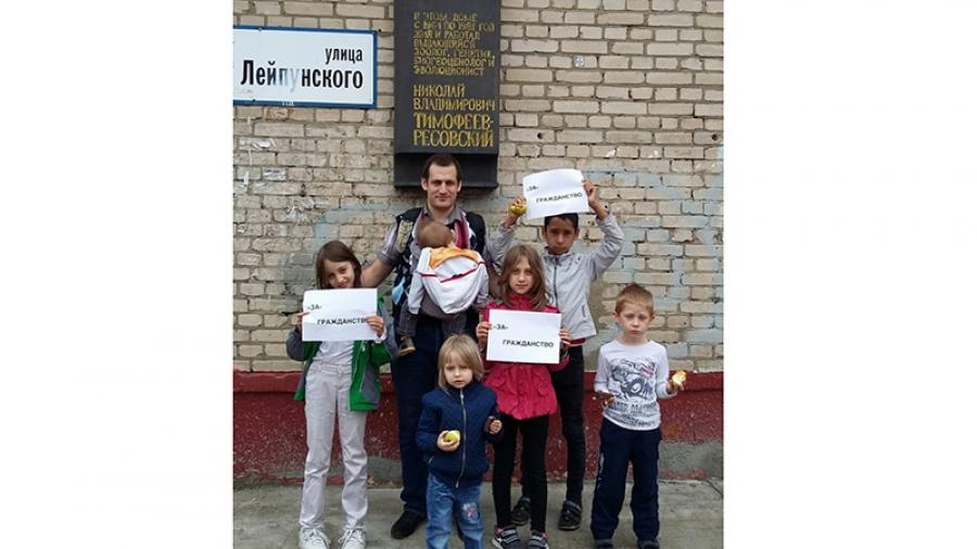 Многодетная семья беженцев, которая живет в Обнинске, пять лет пытается добиться гражданства