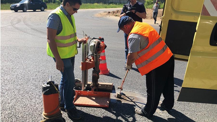 Калужские эксперты остались довольны качеством новых обнинских дорог