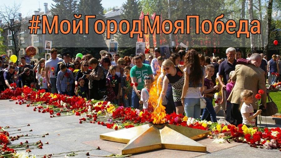 Среднерусский гуманитарно-технологический институт в честь 75-летия Победы проводит акцию #Мой город — моя Победа