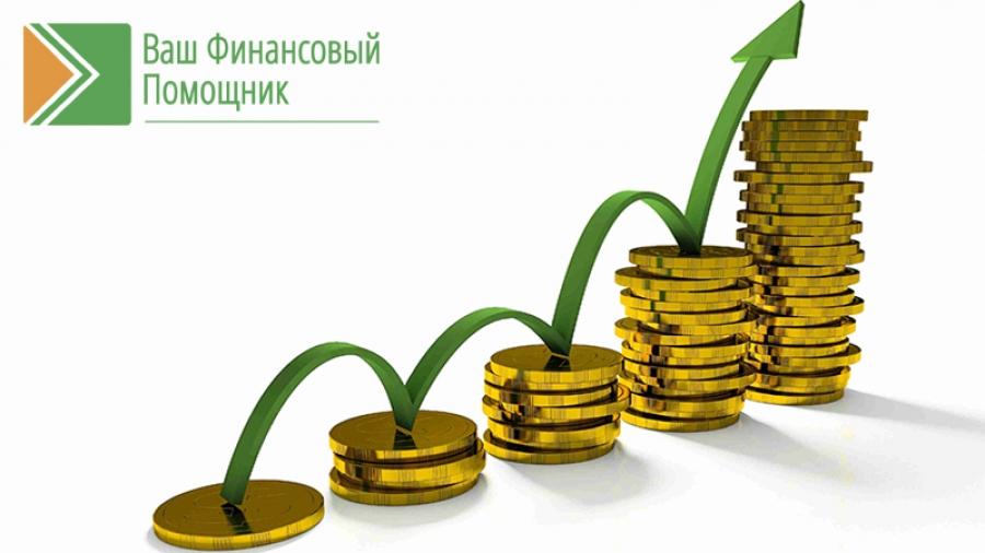 Ваш Финансовый помощник: растим сбережения вместе!