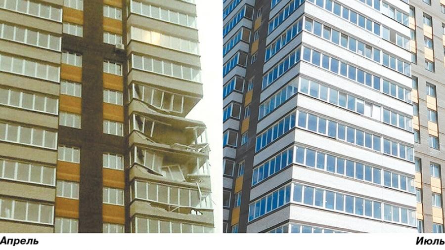 Возбуждено уголовное дело по обрушению балконов в Обнинске