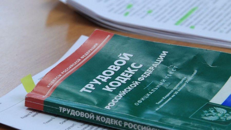 Обнинская фирма заодлжала своим работникам почти полмиллиона рублей. Возбуждено уголовное дело