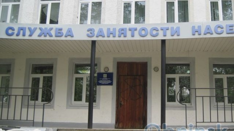 Наро-Фоминская тепло-энергетическая компания подала иск к обнинскому Центру занятости