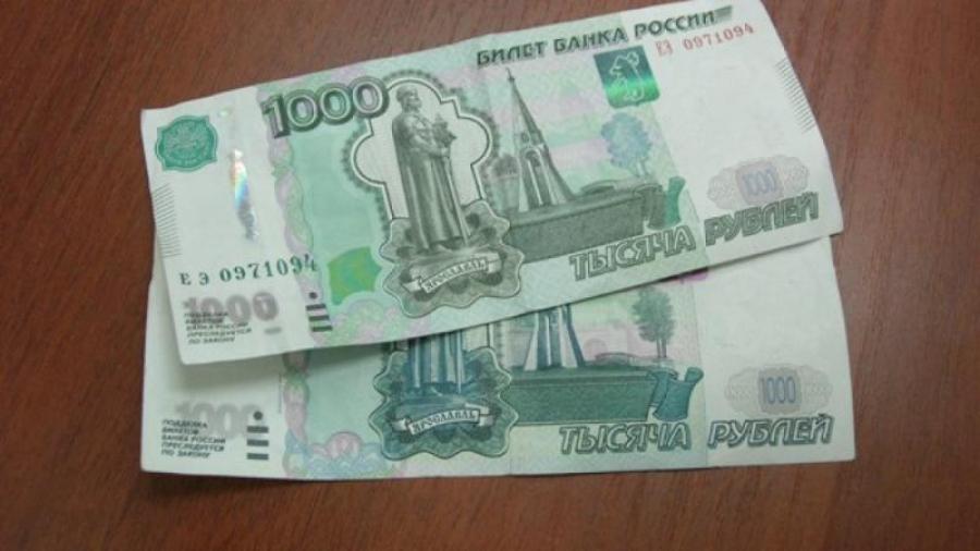 Обнинские старики в следующем году продолжат получать «юбилейные» выплаты