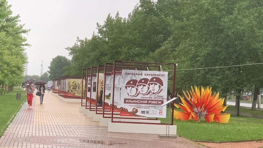 Ко Дню города в центре Обнинска откроют особую фотовыставку