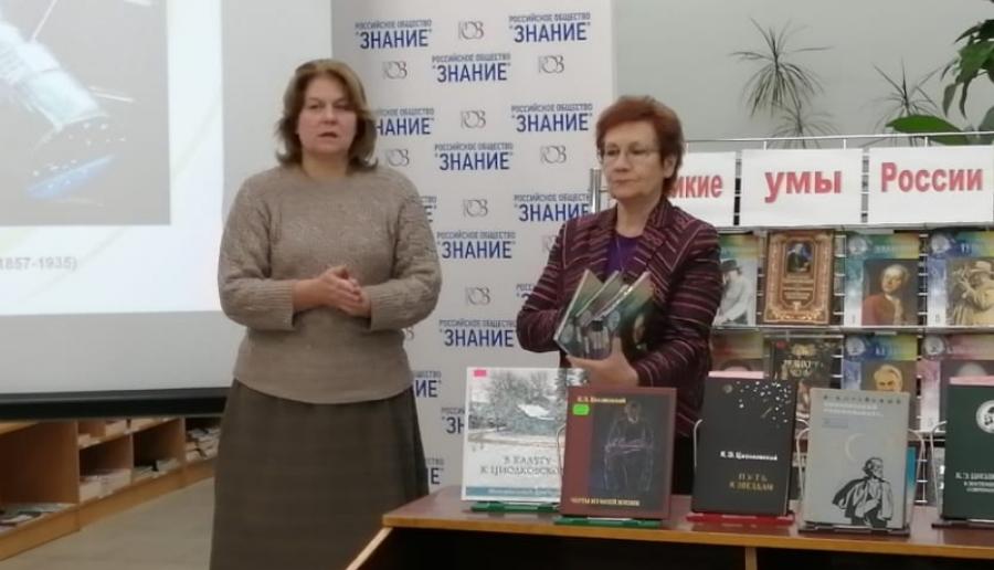 «Великие умы» отправились в Центральную библиотеку Обнинска