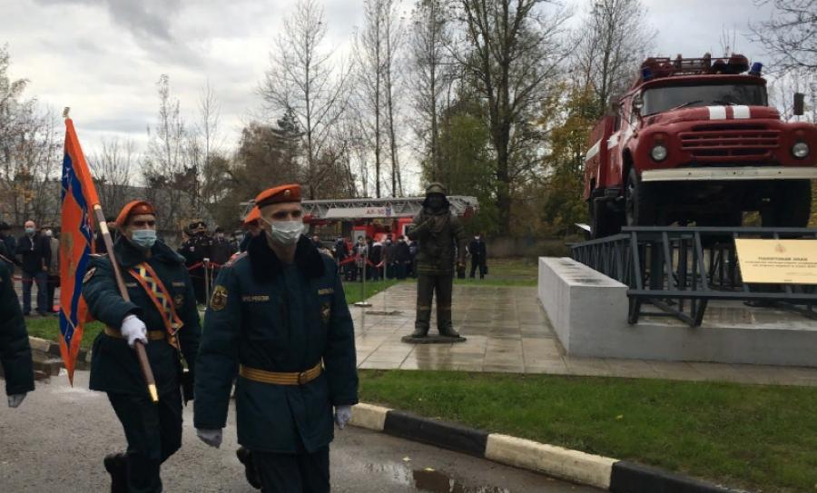 В Обнинске создадут парк пожарной техники