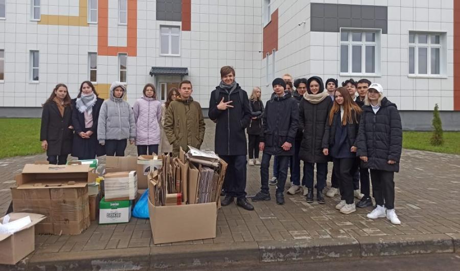 Обнинские школьники сдали на переработку 1,5 тонны макулатуры