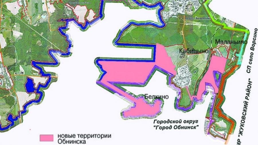 Законодательное Собрание области поддержало расширение Обнинска
