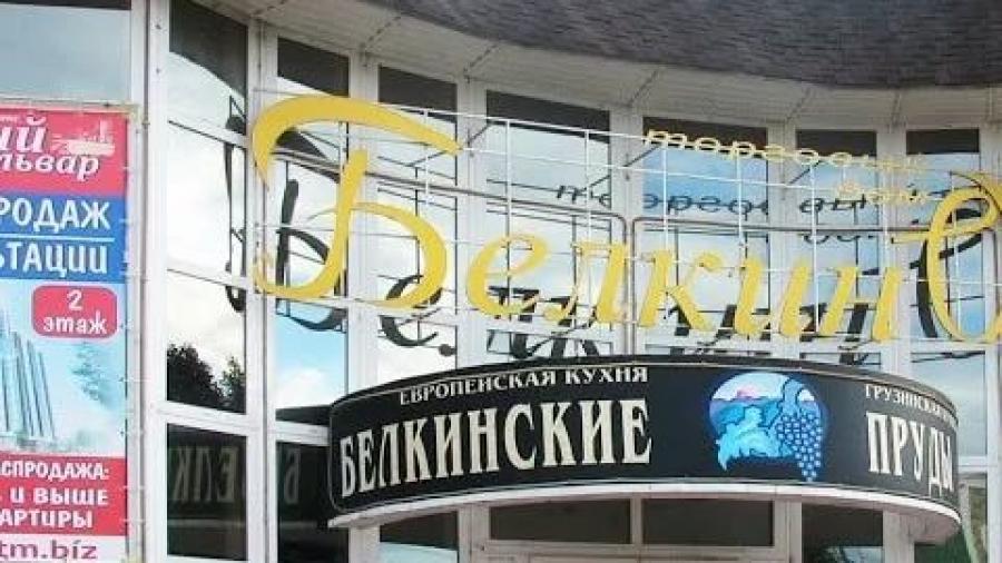 В Обнинске рецидивиста осудили за убийство