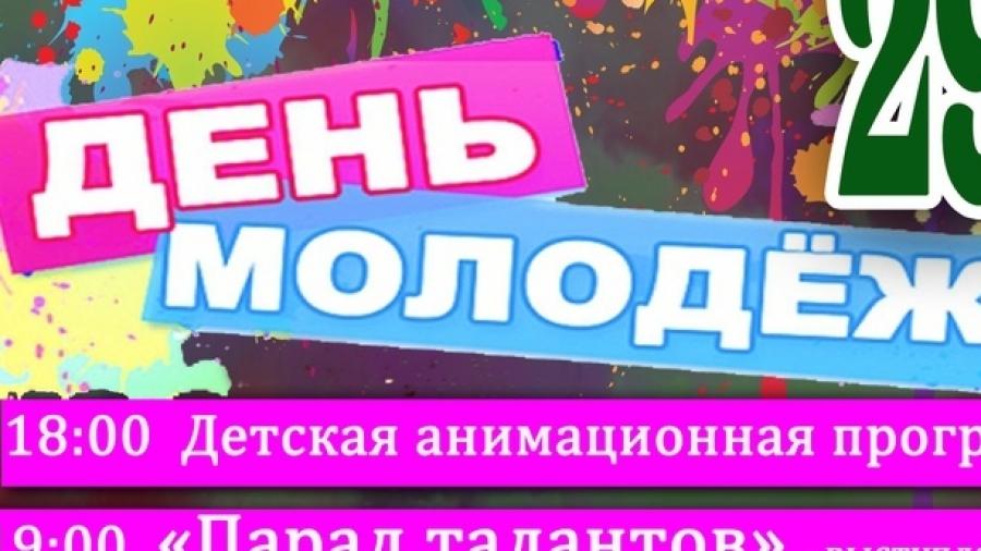 Завтра под Обнинском покажут фаер шоу