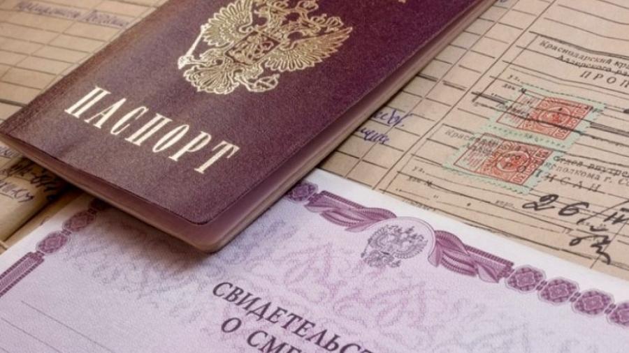 В Калужской области выросла смертность и снизилась рождаемость