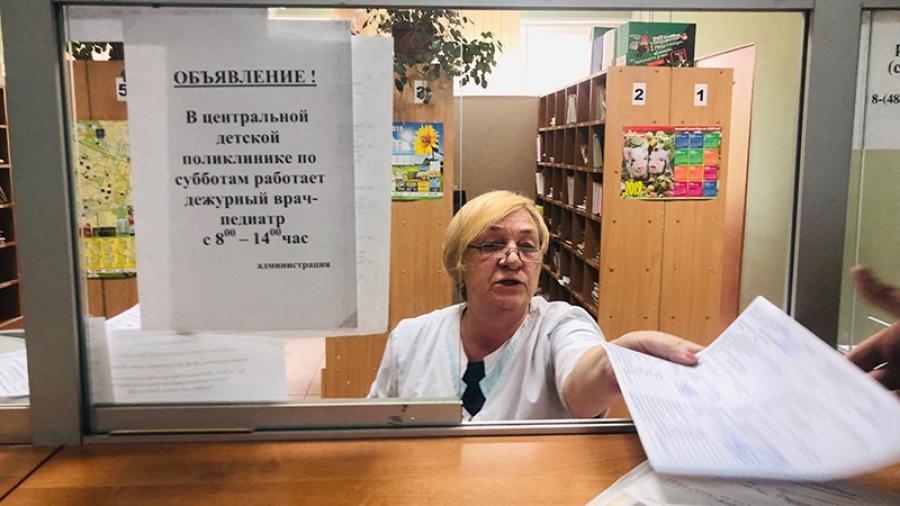 В Обнинске, как и в других поликлиниках Калужской области, появится электронная запись