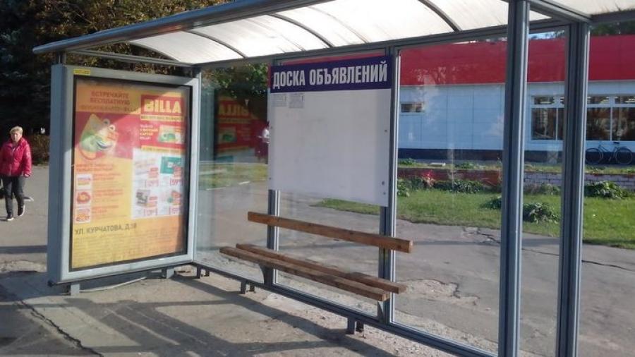 На обнинских остановках меняют стекла
