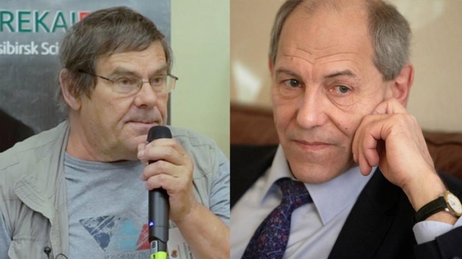 Обнинск примет ведущих астрофизиков