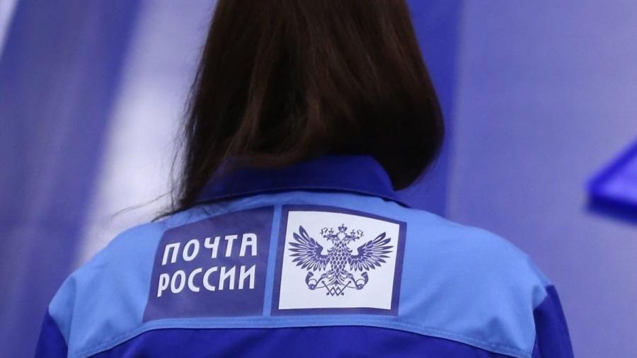 В Калужской области будут судить бывшую сотрудницу почты