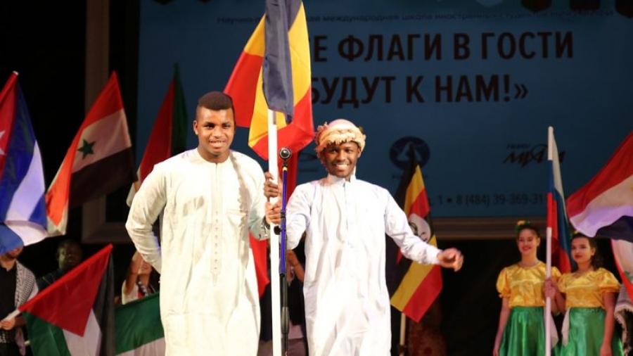 В ИАТЭ пройдет фестиваль «Все флаги в гости будут к нам!»