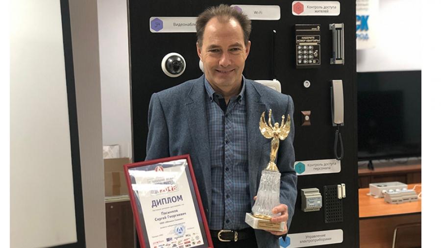 Руководитель ООО «Обнинск-Телеком» Сергей Пасынков стал победителем областного конкурса «Предприниматель года»