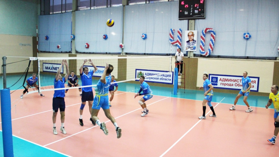 В Обнинске стартует XLI Всероссийский турнир ветеранов волейбола памяти Владимира Лепендина