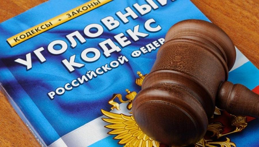 Сотрудник обнинского банка украл со счетов клиентов 360 тыс. рублей