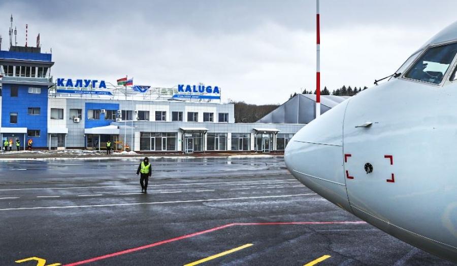 """10 декабря в аэропорте """"Калуга"""" наградят пассажира, первым купившего билет до Еревана"""