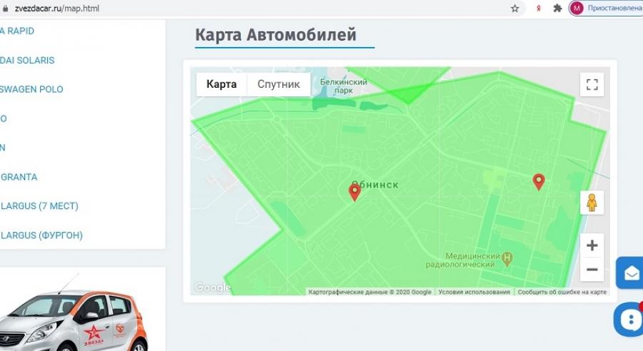 В Обнинске появился каршеринг